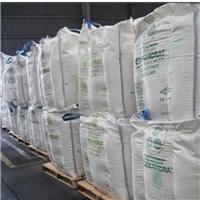 工业硼砂土耳其五水硼砂供应可试样