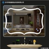 防霧酒店浴室觸摸藍牙音樂 廠家定做智能衛浴led燈鏡