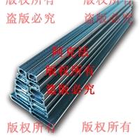 供应阿克法被动房专项使用暖边条
