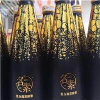 供應酵素包裝玻璃瓶,上海玻璃瓶廠家