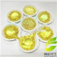供应水性涂料珠光粉丝印金粉印花黄金粉青金粉
