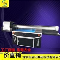 手機殼3D圖案印刷機打印一臺要多久