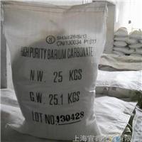 国产工业碳酸钡成批出售