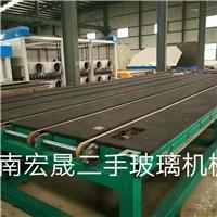 出售二手全自动切割机流水线一条,北京合众创鑫自动化设备有限公司 ,玻璃生产设备,发货区:北京 北京 北京市,有效期至:2019-03-02, 最小起订:1,产品型号:
