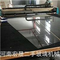 出售常州世创2026切割机线一套,北京合众创鑫自动化设备有限公司 ,玻璃生产设备,发货区:北京 北京 北京市,有效期至:2021-09-12, 最小起订:1,产品型号: