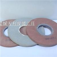 玻璃除膜輪、low e玻璃除膜輪、除膜輪品牌