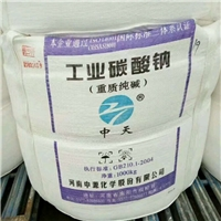 纯碱重质纯碱生产线直供河南桐柏