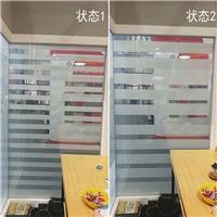 隐形电子百叶玻璃 调光玻璃百叶门窗隔断,广州汇驰实业发展有限公司,建筑玻璃,发货区:广东 广州 广州市,有效期至:2020-04-30, 最小起订:1,产品型号: