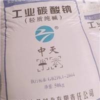 高品质国标纯碱专供