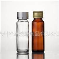北京华卓出售50ml口服液玻璃瓶 口服液瓶质量保障