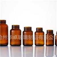 上海华卓大量供应棕色保健品瓶 保健品玻璃瓶分类
