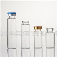 北京华卓物美价廉的透明口服液玻璃瓶厂家直销