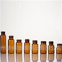 上海华卓专供高端药用玻璃瓶 医用玻璃瓶报价