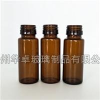 华卓玻璃制品专销棕色口服液瓶 口服液瓶铝塑盖