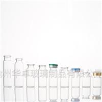 北京华卓供销绿色环保的管制口服液瓶 口服液瓶性能