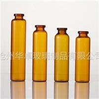 华卓专供各种瓶型的口服液玻璃瓶 口服液瓶质量保证