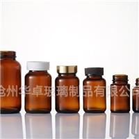上海华卓生产大量瓶型独特的保健品玻璃瓶 价格优惠