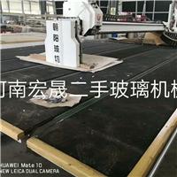 出售蚌埠朝阳全自动切割机,北京合众创鑫自动化设备有限公司 ,玻璃生产设备,发货区:北京 北京 北京市,有效期至:2020-03-03, 最小起订:1,产品型号: