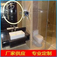 驰金 电子浴室镜 防雾镜 厂家供应,佛山驰金玻璃科技有限公司,卫浴洁具玻璃,发货区:广东 佛山 南海区,有效期至:2021-03-28, 最小起订:1,产品型号: