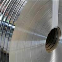 山东高频焊铝条,济南冠辉铝材有限公司,机械配件及工具,发货区:山东 济南 历城区,有效期至:2020-07-06, 最小起订:1,产品型号: