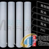 供應玻璃油漆專項使用膜
