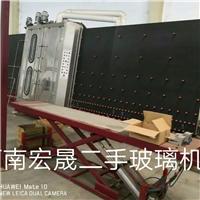 出售2000*2500特能中空线和昌益和打胶机一套,北京合众创鑫自动化设备有限公司 ,建筑玻璃,发货区:北京 北京 北京市,有效期至:2019-01-31, 最小起订:1,产品型号: