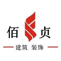 上海专业玻璃贴膜 上海玻璃装饰贴膜 办公室玻璃贴膜