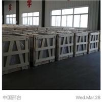 供应高硼硅家电耐热面板
