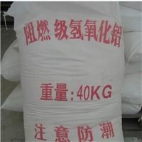 国产工业氢氧化铝一级品氢氧化铝成批出售