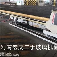 出售英特玛克3827全自动切割机一台,北京合众创鑫自动化设备有限公司 ,玻璃生产设备,发货区:北京 北京 北京市,有效期至:2020-09-12, 最小起订:1,产品型号: