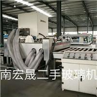 出售玻璃清洗机一台,北京合众创鑫自动化设备有限公司 ,玻璃生产设备,发货区:北京 北京 北京市,有效期至:2019-11-23, 最小起订:1,产品型号: