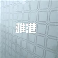供应装饰玻璃---大方格,东莞市雅港玻璃有限公司,装饰玻璃,发货区:广东 东莞 东莞市,有效期至:2020-03-25, 最小起订:1,产品型号:
