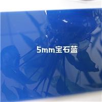 供应有色镜---宝石蓝镜,东莞市雅港玻璃有限公司,卫浴洁具玻璃,发货区:广东 东莞 东莞市,有效期至:2020-02-26, 最小起订:0,产品型号:
