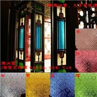 彩色压花玻璃,沙河市金巨金玻璃有限公司,装饰玻璃,发货区:河北 邢台 沙河市,有效期至:2021-06-18, 最小起订:100,产品型号:
