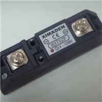 北京希曼顿固态继电器,钢化炉固态继电器