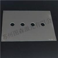 光伏玻璃激光加工,苏州图森激光有限公司,建筑玻璃,发货区:江苏 苏州 虎丘区,有效期至:2021-06-16, 最小起订:1,产品型号: