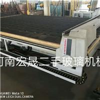 出售英特玛克3827全自动切割机一条,北京合众创鑫自动化设备有限公司 ,玻璃生产设备,发货区:北京 北京 北京市,有效期至:2019-01-31, 最小起订:1,产品型号: