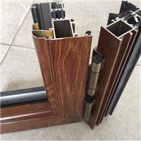 铝塑型材-铝合金幕墙料-门窗铝型材