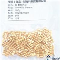 高純鉛靶材,Pb靶材5N,高純鉛顆粒,鉛球形顆粒