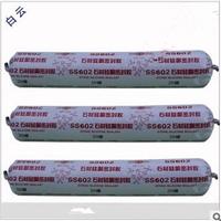 白云SS602石材硅酮密封胶 500ml包装现货供应