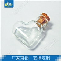批发订做手工制作吊饰玻璃瓶软木塞香水瓶