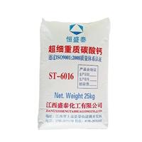 超细方解石粉成批出售/方解石粉价格/超细方解石粉供应商