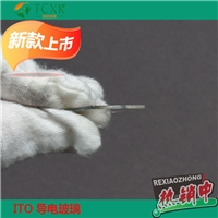 ITO導電玻璃刻蝕片激光刻蝕 鉆孔 蝕刻 鈣鈦礦電池