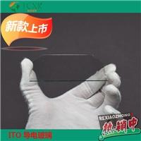 定制高低阻值单面ITO导电玻璃14*16英寸透光率高玻璃片