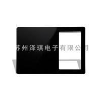 玻璃智能面板 苏州泽琪供应家电玻璃,苏州泽琪电子有限公司,家电玻璃,发货区:江苏 苏州 苏州市,有效期至:2020-05-03, 最小起订:1,产品型号: