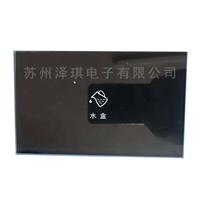 家电液晶玻璃 各种家电玻璃面板供应,苏州泽琪电子有限公司,家电玻璃,发货区:江苏 苏州 苏州市,有效期至:2020-05-03, 最小起订:1,产品型号: