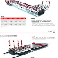 玻璃切割机生产厂家,蚌埠市宏远机械设备有限公司,玻璃生产设备,发货区:安徽 蚌埠 蚌埠市,有效期至:2020-09-27, 最小起订:1,产品型号: