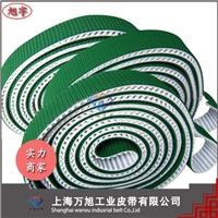 厂家供应各种型号同步带,上海万旭工业皮带有限公司,机械配件及工具,发货区:上海 上海 闵行区,有效期至:2020-12-29, 最小起订:2,产品型号: