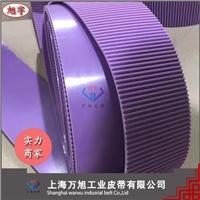 上海厂家供应聚氨酯AT10同步带