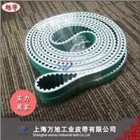厂家供应玻璃切割机皮带,上海万旭工业皮带有限公司,机械配件及工具,发货区:上海 上海 闵行区,有效期至:2020-12-29, 最小起订:2,产品型号: